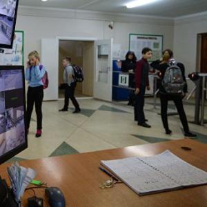 Школьная карта - Кубань