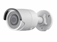 Hikvision DS-2CD2043G0-I (8mm)