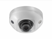 Hikvision DS-2CD2543G0-IWS (2.8mm)